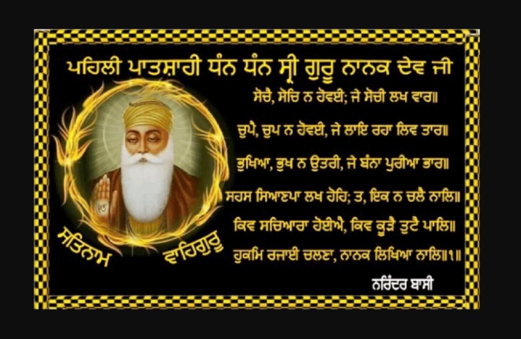 Happy Gurupurab Quotes