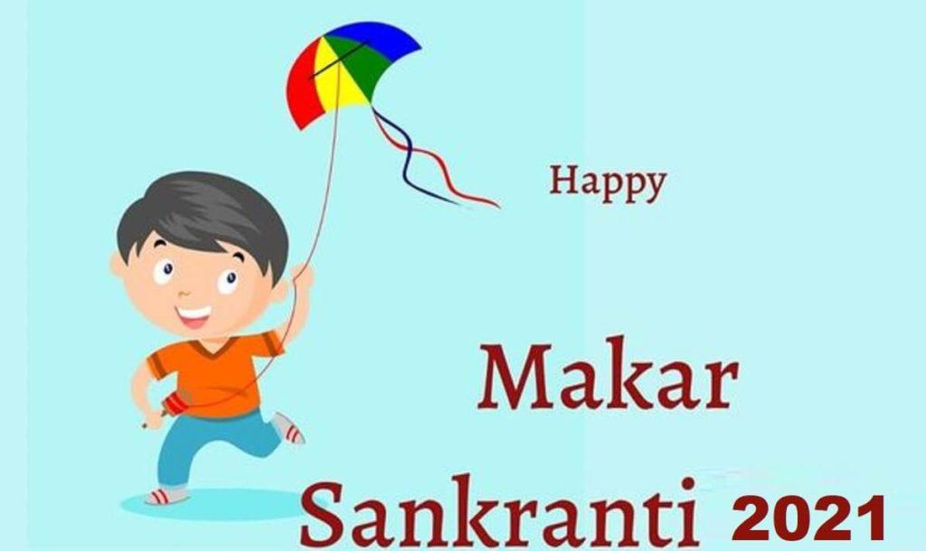 Happy Makar Sankranti 2021 Wishes Images Greeting Cards