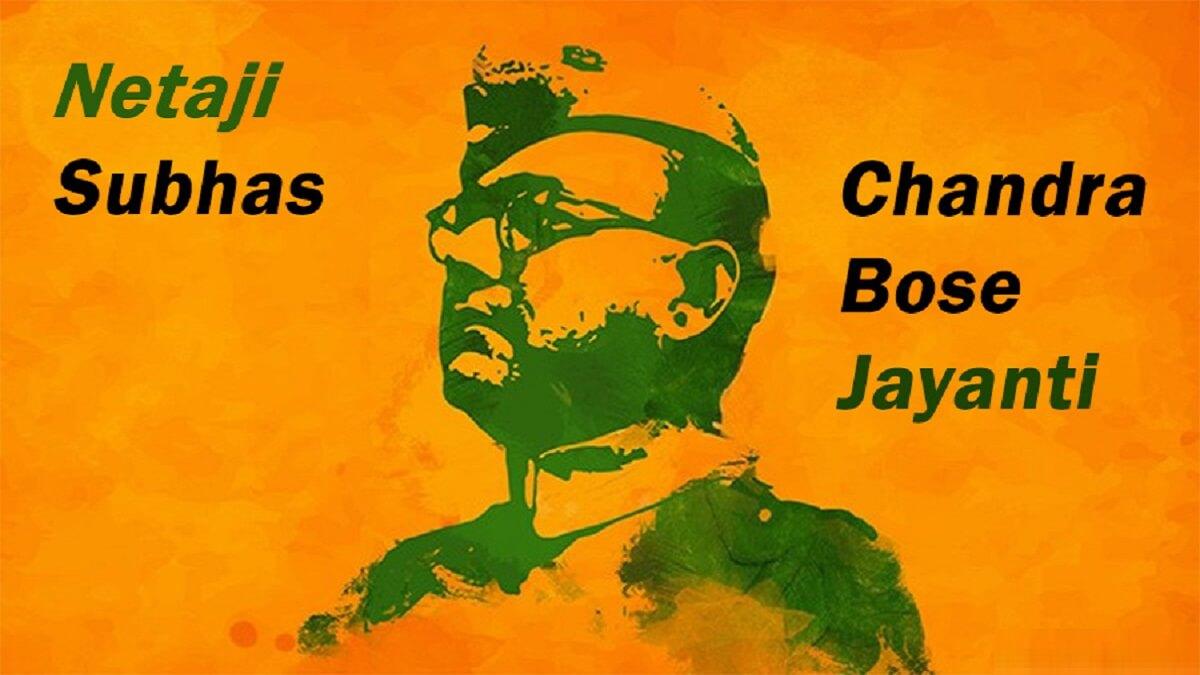 Subhash Chandra Bose Wishes Quotes Bengali Speech. Send Neta Ji Subhash Chandra Bose Jayanti Essay, Speech, Images, Greeting Cards in Hindi, English, Gujarati, Marathi, Tamil, Telugu, Malayalam, Kannada for friends and family.