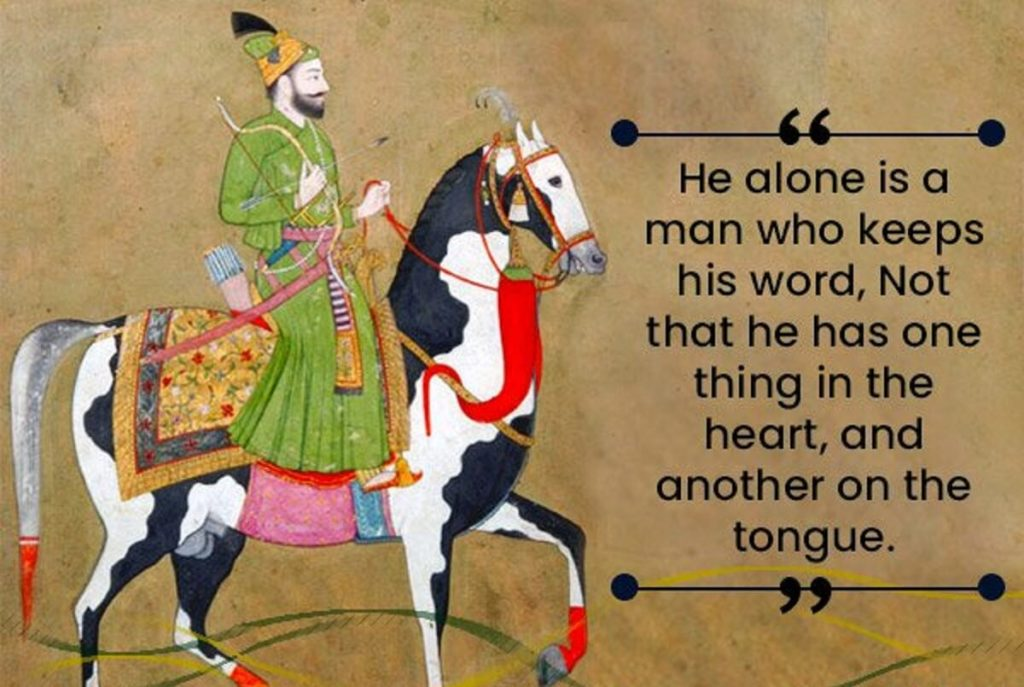 Happy Guru Gobind Singh Jayanti 2021 Wishes Quotes in English