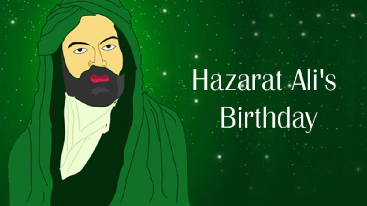 Hazrat Ali's birthday wishes, images with quotes