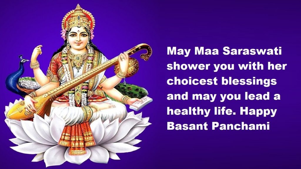 Maa Saraswati Happy Basant Panchami Wishes, Images with Quotes in English