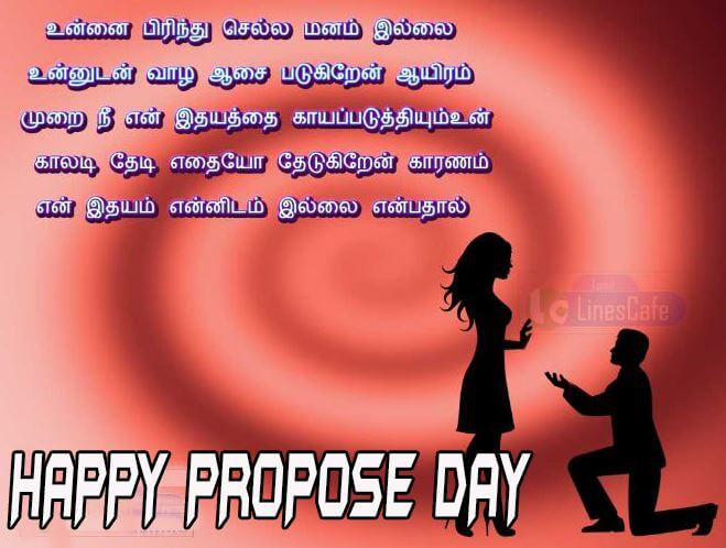 happy propose day images for girlfriend download hd telugu