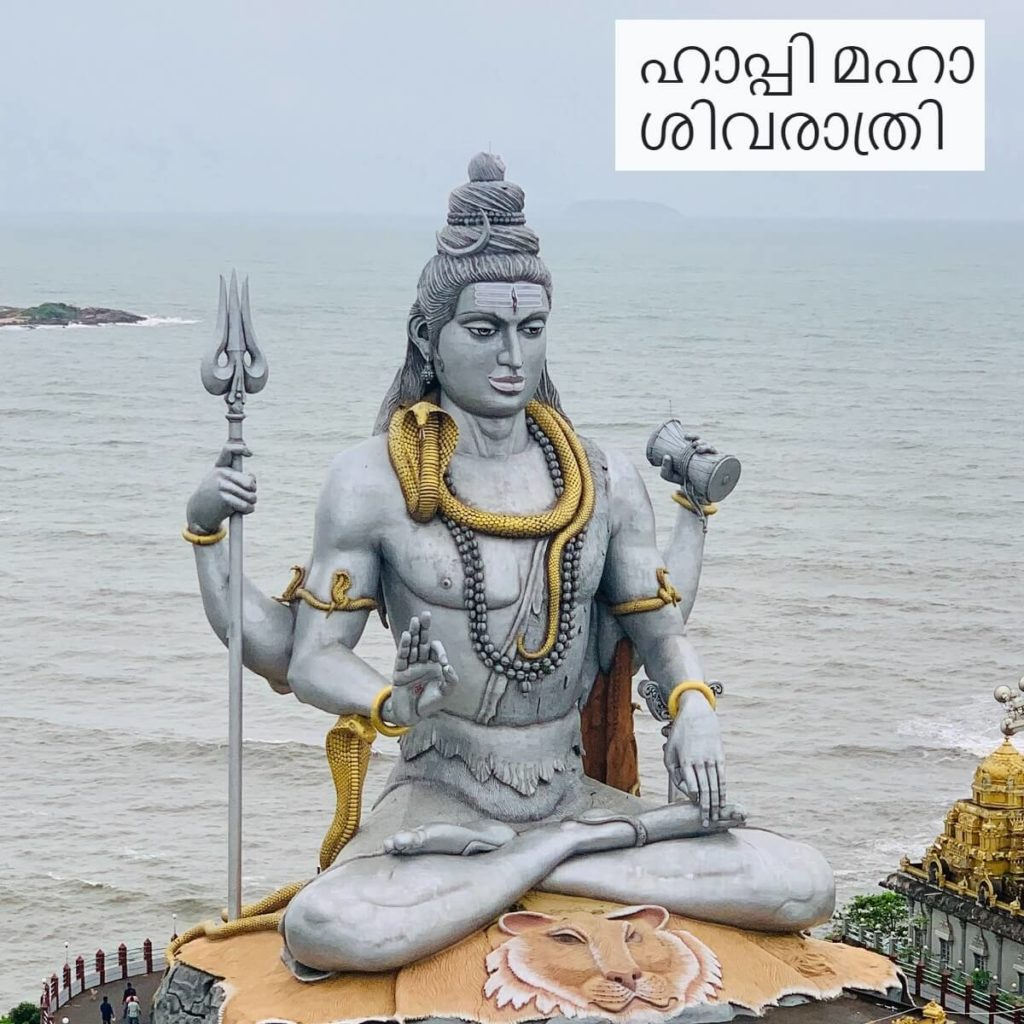 Happy Maha Shivratri Wishes images quotes in Malayalam