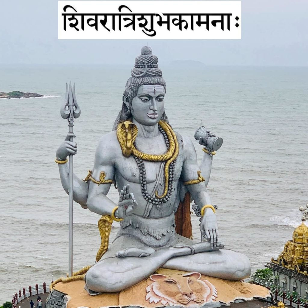 Happy Maha Shivratri Wishes images quotes in Sanskrit