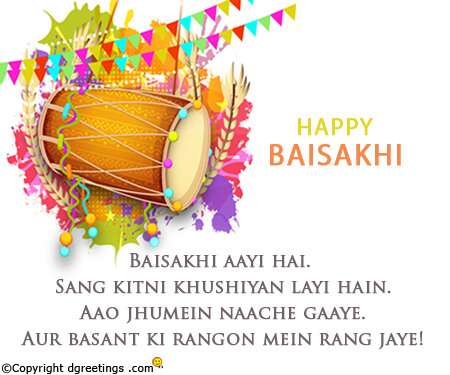 Happy Baisakhi Wishes Messages Images photos Quotes in English