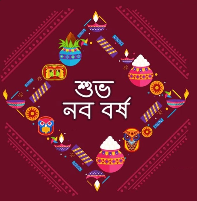 Happy Bengali New Year 2021 Wishes, Images with Quotes in bengla