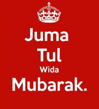 Last-friday-Ramadan Jamat Ul-Vida in English