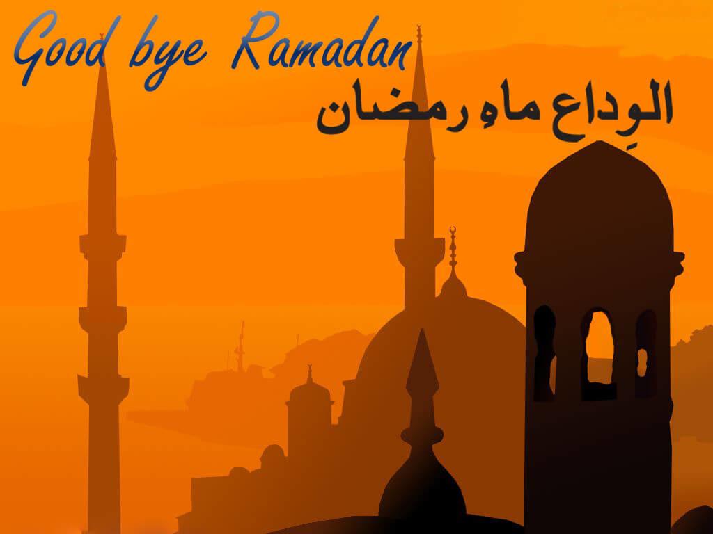 alvida mahe ramzan mubarak Jamat Ul-Vida in Urdu