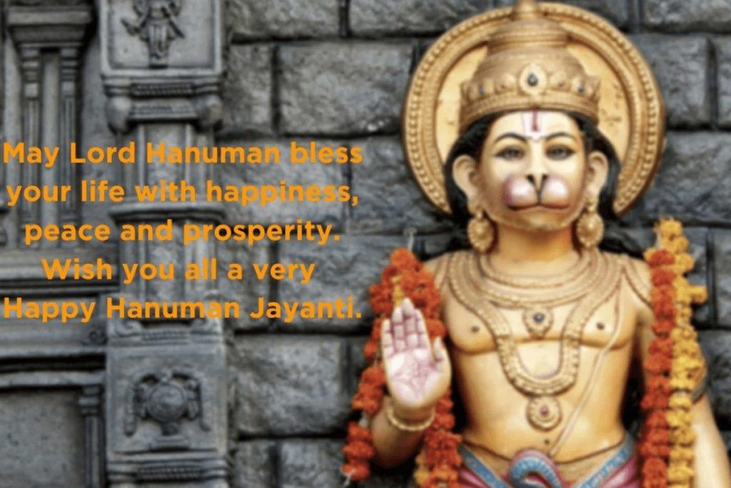 hanuman Jayanti Wishes in English