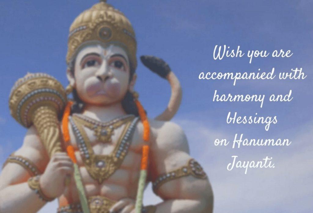 happy hanuman Jayanti Wishes in English