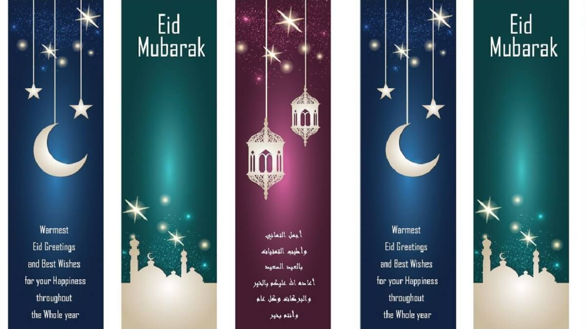 Eid Mubarak 2021: Share Eid ul Fitr Wishes Images with Quotes in Hindi, English, Urdu, Tamil, Malayalam, Arabic, Bengali for Facebook, Instagram, Whatsapp to Friends and Family.