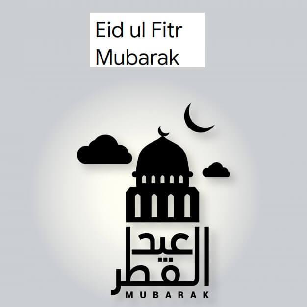 Eid ul-Fitr Mubarak Wishes Quotes in English