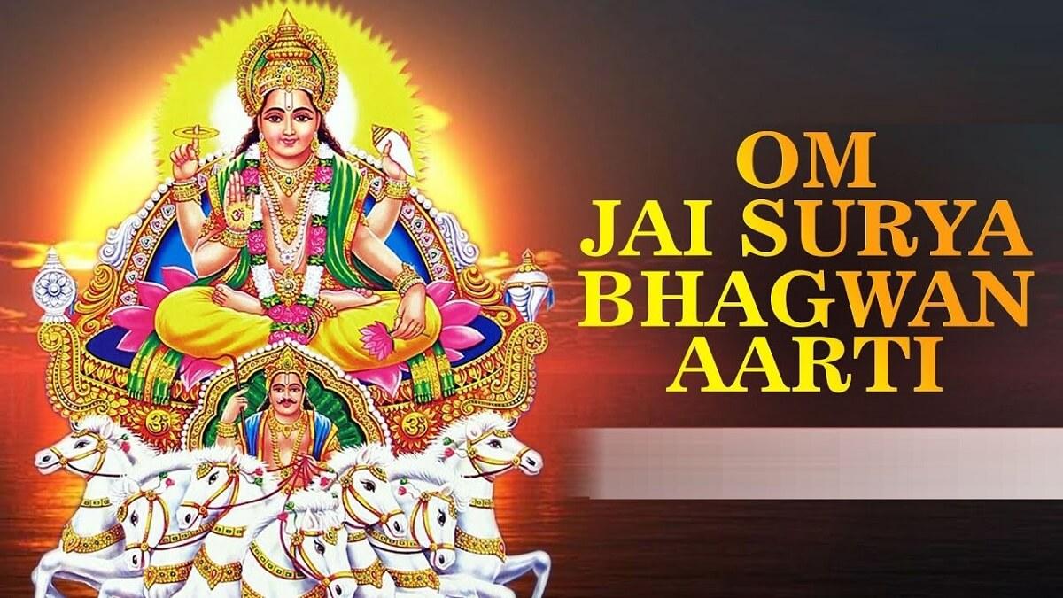 Surya Dev ji Ki aarti in hindi and english